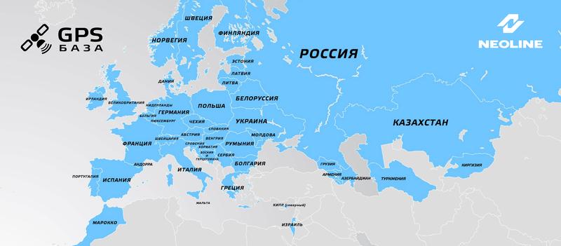 GPS БАЗА ПОЛИЦЕЙСКИХ РАДАРОВ