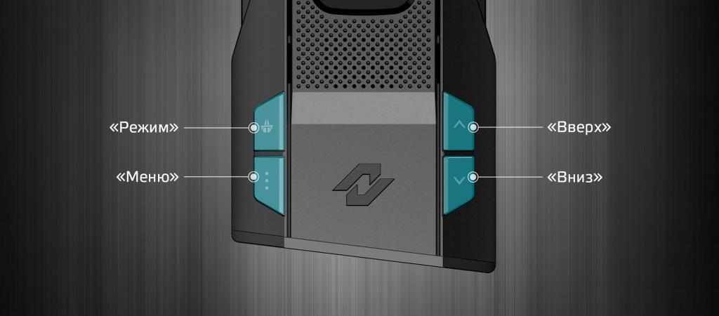 Presentation_X-COP 6000с-9.jpg