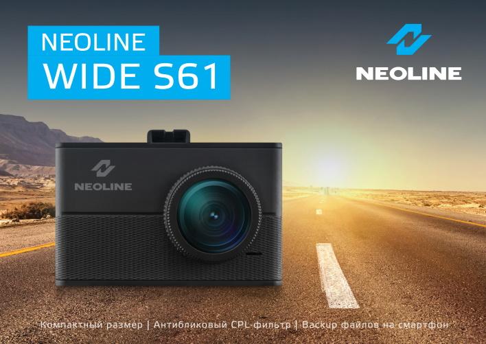 Presentation Wide S61.jpg
